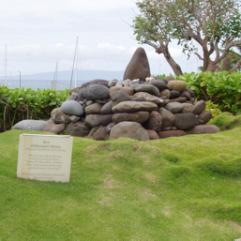 Ko'a Fisherman's Shrine