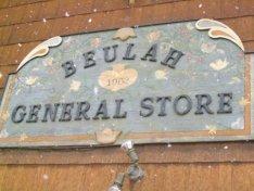 beulah General Store