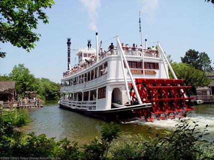Mark Twain Riverboat - Tokyo Disneyland